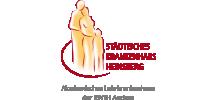Logo Städtisches Krankenhaus Heinsberg GmbH