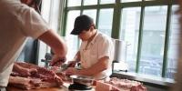 Fleischer: Berufsbild, Ausbildung, Karrierechancen