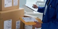 Berufsbild:  Postbote (Fachkräfte für Kurier-, Express- und Postdienstleistungen)